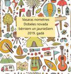 Dobeles novada bērniem organizēto vasaras nometņu saraksts 2019. gada vasarai
