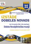 Ceļojošā izstāde par Dobeles novadu  tiks atklāta Dobeles Novadpētniecības muzejā 6.martā plkst.15.00