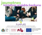 Aicina iesniegt jaunatnes iniciatīvas projektus mācību motivācijas palielināšanai